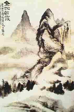 http://darbois.francois.free.fr/Chine/Shi_Tao/Shi_Tao-s/Dsc00535-s.jpg